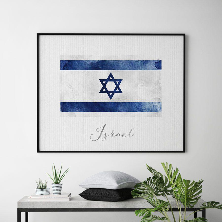 Israel flag art print second